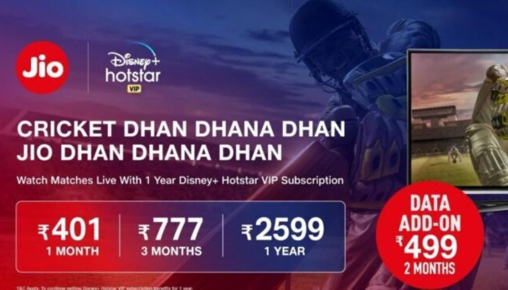 Jio Cricket Plans
