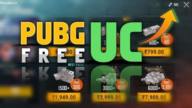 How To Get Free UC In PUBG Mobile - Digital Bachat