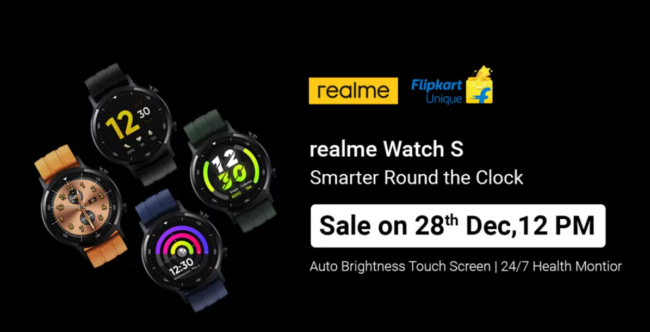 Realme Watch S Pro: Price