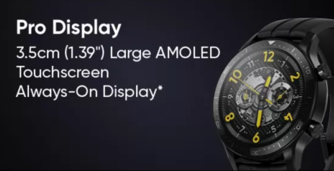 Realme Watch S Pro: Display