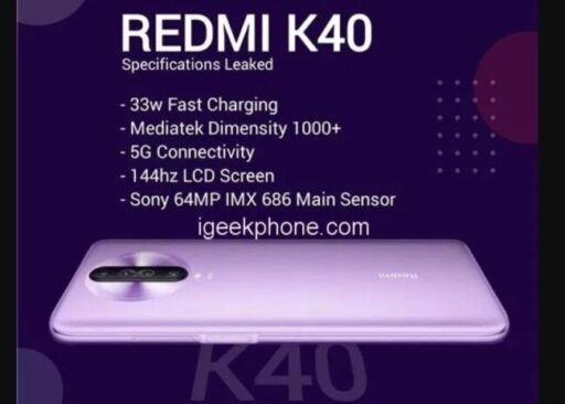 Redmi K40 Pro and K40 will be launched today, know features - Digital Bachat