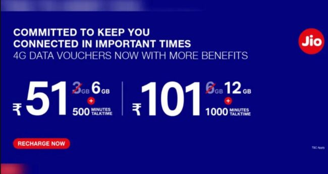 Reliance Jio offer 2021