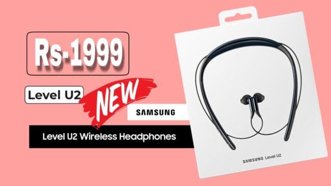 Samsung Level U2