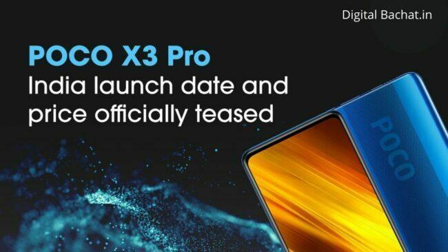 Poco x3 pro launch date