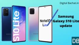 Samsung Galaxy S10 Lite update