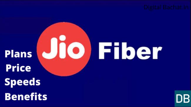 Jio Fiber offers 2021