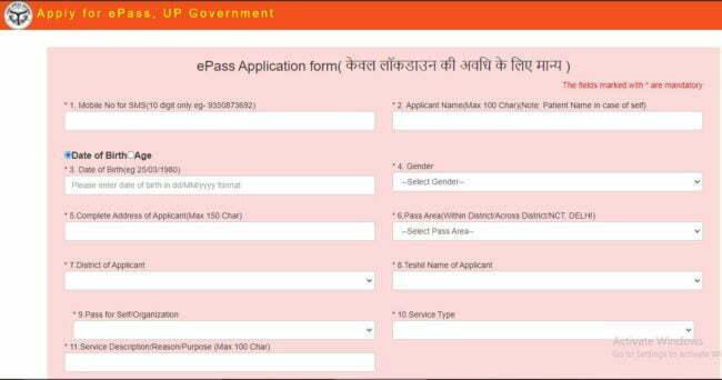 How to apply e-pass in Uttar Pradesh